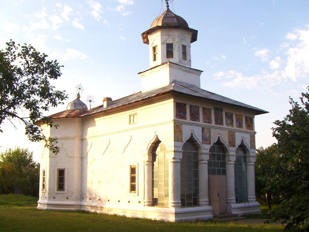 Biserica C. Traiane